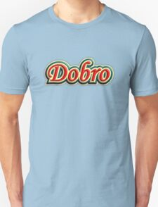 Wonderful Vintage Dobro Unisex T-Shirt