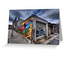 Enmore Street Art - Sydney Australia Greeting Card