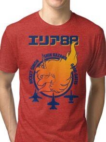 Area 88 Tri-blend T-Shirt