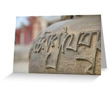 Temple Script Greeting Card