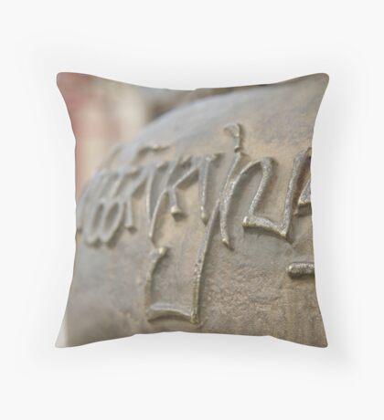 Temple Script Throw Pillow