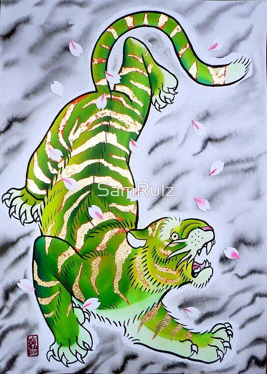 Battle Cat by SamRulz