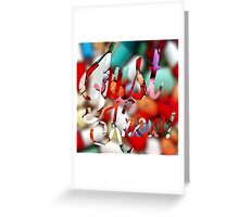 Just Know!  Greeting Card