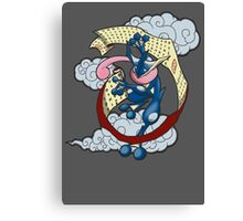 Frog Ninja Arts Canvas Print