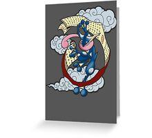 Frog Ninja Arts Greeting Card