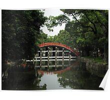 Taikobashi Bridge Poster