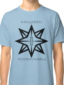 Bleach Toshiro Daiguren Hyorinmaru Guard Classic T-Shirt