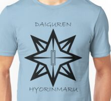 Bleach Toshiro Daiguren Hyorinmaru Guard Unisex T-Shirt