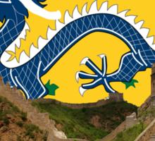 Great Wall Dragon Sticker