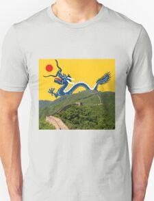 Great Wall Dragon 2 Unisex T-Shirt