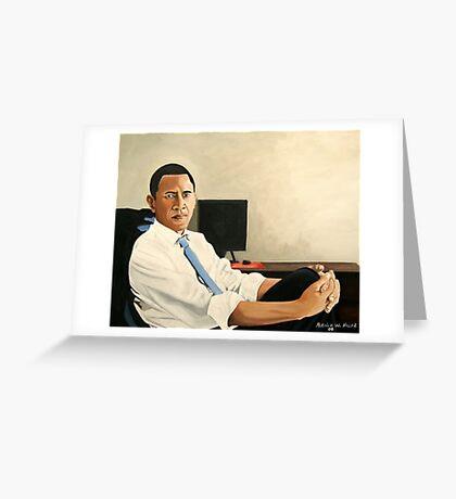 Obama Looking Presidential Greeting Card
