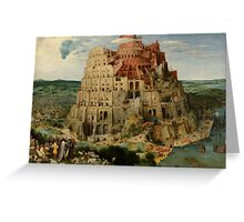 Pieter Bruegel the Elder – Kunsthistorisches Museum GG_1026. The Tower of Babel (1563) Greeting Card