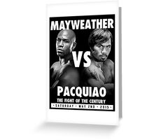 Floyd Money Mayweather VS Manny Pacman Pacquiao May 2nd 2015 Greeting Card