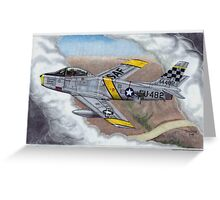 Hollywood Fighter Greeting Card