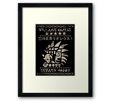 Monster Hunter Required - Rathalos Framed Print