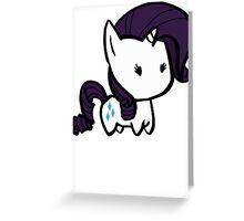 rarity Greeting Card