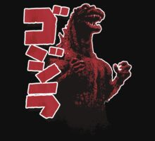 Godzilla Red by leea1968