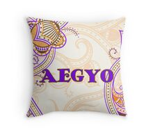 AEGYO - PURPLE Throw Pillow
