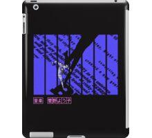 Cowboy Bebop Bumper 2 iPad Case/Skin
