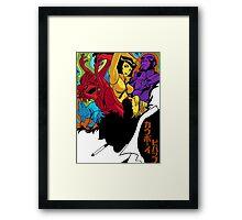 Cowboy Bebop Art Framed Print
