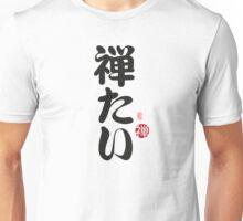 ZenTai Unisex T-Shirt