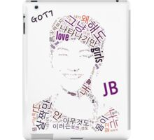 GOT7 JB Word Art iPad Case/Skin