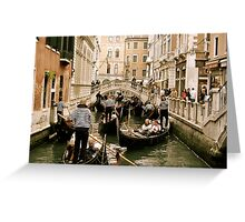 Traffic Jams without the motorway!! Greeting Card