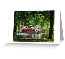 Swan Boat Greeting Card