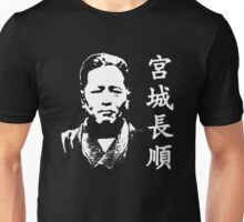 Miyagi Chojun Unisex T-Shirt