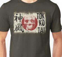 Kamikaze spirit composition Unisex T-Shirt