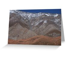 Mountains in Ziddy Greeting Card