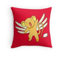 Kero! Throw Pillow