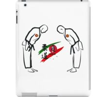 Judo Bowing Illustration iPad Case/Skin