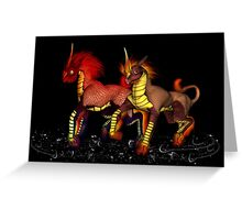 Dragon Horses .. December Greeting Card