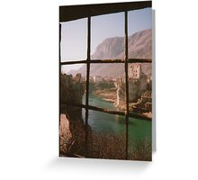 Rope Bridge Mostar Greeting Card