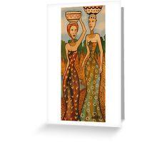 Idzila Greeting Card