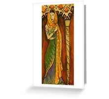 Sarina Greeting Card
