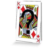 The Kingpin Greeting Card