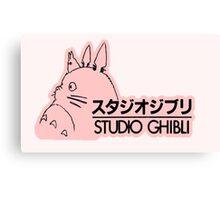 Pink Studio Ghibli Logo Canvas Print