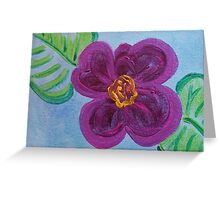 Purple Flower with Green Leaves Art Greeting Card