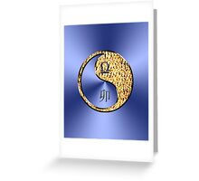 Libra & Rabbit Yin Fire Greeting Card