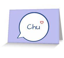 CHU - LIGHT BLUE Greeting Card