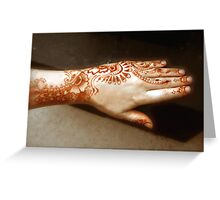 All that Glitters, After Image Greeting Card