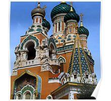 Gorgeous Russian church Poster
