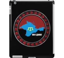 Crimea is Ukraine iPad Case/Skin