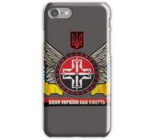 Glory to Ukraine iPhone Case/Skin