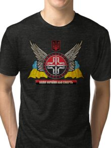 Glory to Ukraine Tri-blend T-Shirt