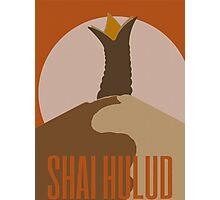 Shai-Hulud Photographic Print