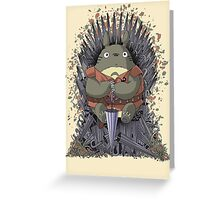 The Umbrella Throne Greeting Card