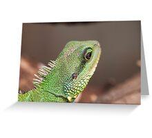 green lizard Greeting Card